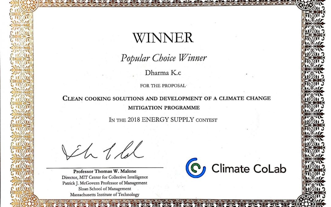 Winner of MIT Climate CoLab Energy Supply Contest 2018